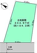 土地区画図です。約104坪ございます。