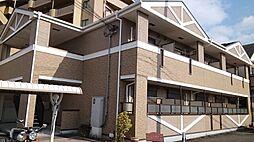 大阪府交野市星田4丁目の賃貸アパートの外観