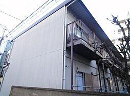 東京都大田区北千束2丁目の賃貸アパートの外観