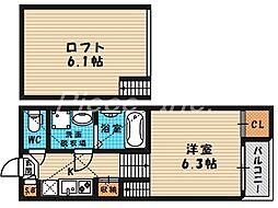 [タウンハウス] 大阪府大阪市旭区今市1丁目 の賃貸【/】の間取り