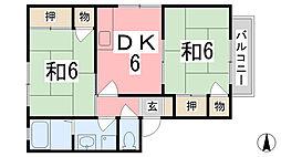 山陽網干駅 3.8万円