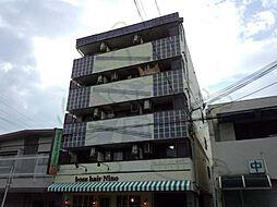 パークサイド八幡[2階]の外観