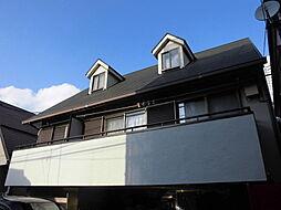 東京都目黒区三田2丁目の賃貸アパートの外観