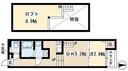 ハーモニーテラス堀田
