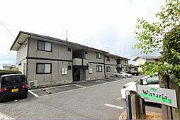 ウィステリア中吉田II A棟[202号室]の外観