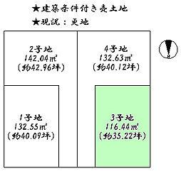 阪急嵐山線 嵐山駅 徒歩7分