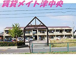 三重県津市戸木町の賃貸アパートの外観