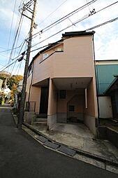 [一戸建] 神奈川県横浜市南区八幡町 の賃貸【/】の外観