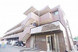 神奈川県横浜市戸塚区平戸5丁目の賃貸マンションの外観