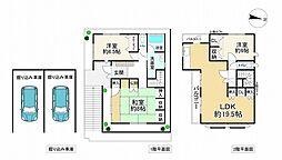 阪急千里線 北千里駅 バス13分 外院の里下車 徒歩6分 3LDKの間取り