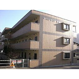 小海駅 6.2万円