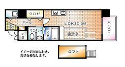グランドポレストーネ東平塚[403号室]の間取り