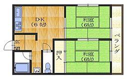 柴田マンション[3階]の間取り