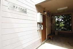 ビオス笹丘[2階]の外観