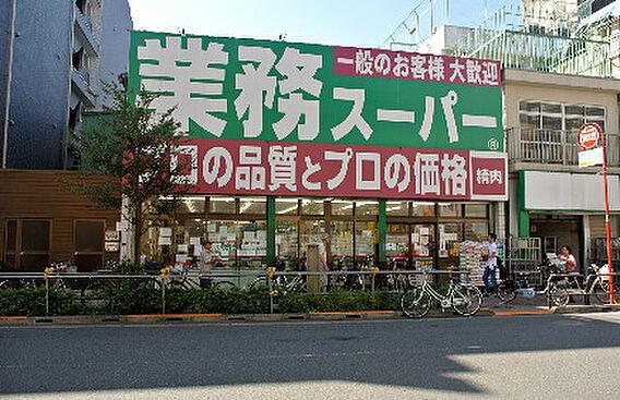 【スーパー】業...