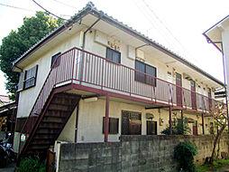 東京都杉並区成田東3丁目の賃貸アパートの外観