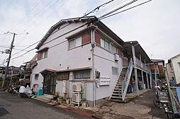 [タウンハウス] 兵庫県尼崎市若王寺2丁目 の賃貸【/】の外観
