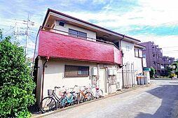 東京都清瀬市下宿2丁目の賃貸アパートの外観