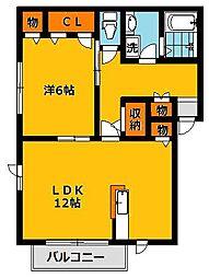 栃木県宇都宮市双葉2丁目の賃貸アパートの間取り