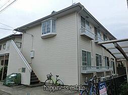 東京都町田市中町3丁目の賃貸アパートの外観