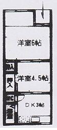 九重荘[2階]の外観