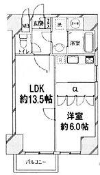 渋谷区広尾1丁目