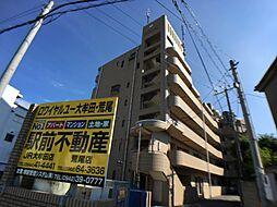 ロワイヤルユウ大牟田・荒尾[503号室]の外観