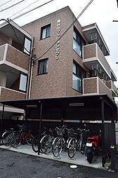ハセガワマンションセブン[3階]の外観