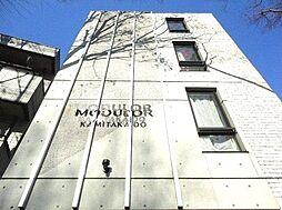 MODULOR上高井戸(モデュロール上高井戸)[3階]の外観