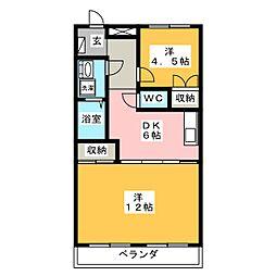 沢田レジデンス[1階]の間取り