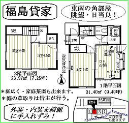 [一戸建] 東京都八王子市大和田町3丁目 の賃貸【/】の間取り