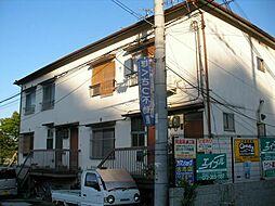 川西住宅[3階]の外観