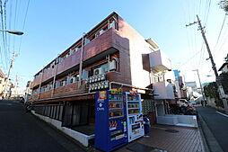 東急目黒線 洗足駅 徒歩3分