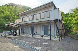 岡山県岡山市東区鉄の賃貸アパートの外観