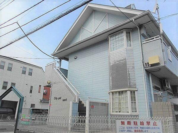 シティパルウエスト 1階の賃貸【東京都 / 足立区】