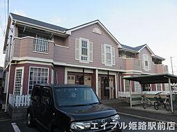 兵庫県姫路市苫編南2丁目の賃貸アパートの外観