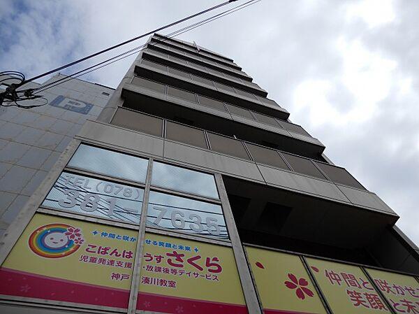 ハーヴィス神戸[6階]の外観