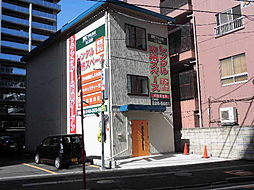 川口駅 0.5万円
