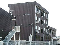 ビレッジキシA棟[1階]の外観