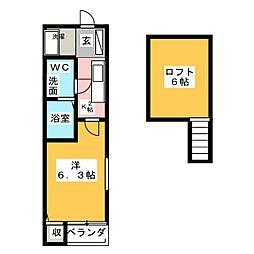エスポワール桜本町[2階]の間取り
