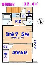 コーポ松田[202号室]の間取り