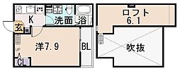 オストセレーネ[2階]の間取り