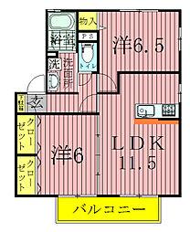 ロイヤルパークスAB[2階]の間取り
