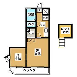 仙台白萩マンション[4階]の間取り