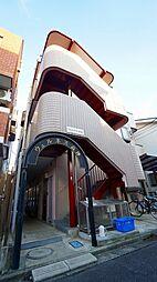 神奈川県川崎市高津区二子3の賃貸アパートの外観