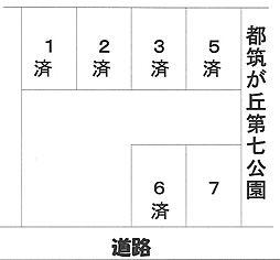 川和町駅 0.8万円