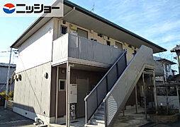 プランドール野中C棟[1階]の外観