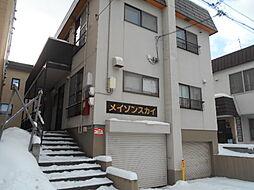 メイゾンスカイ[3階]の外観