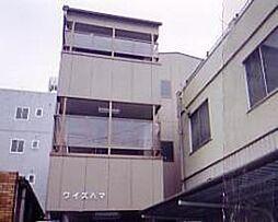 ワイズ[2階]の外観