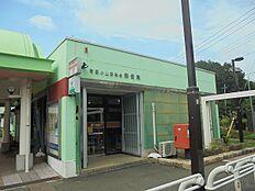 町田小山田桜台郵便局(350m)